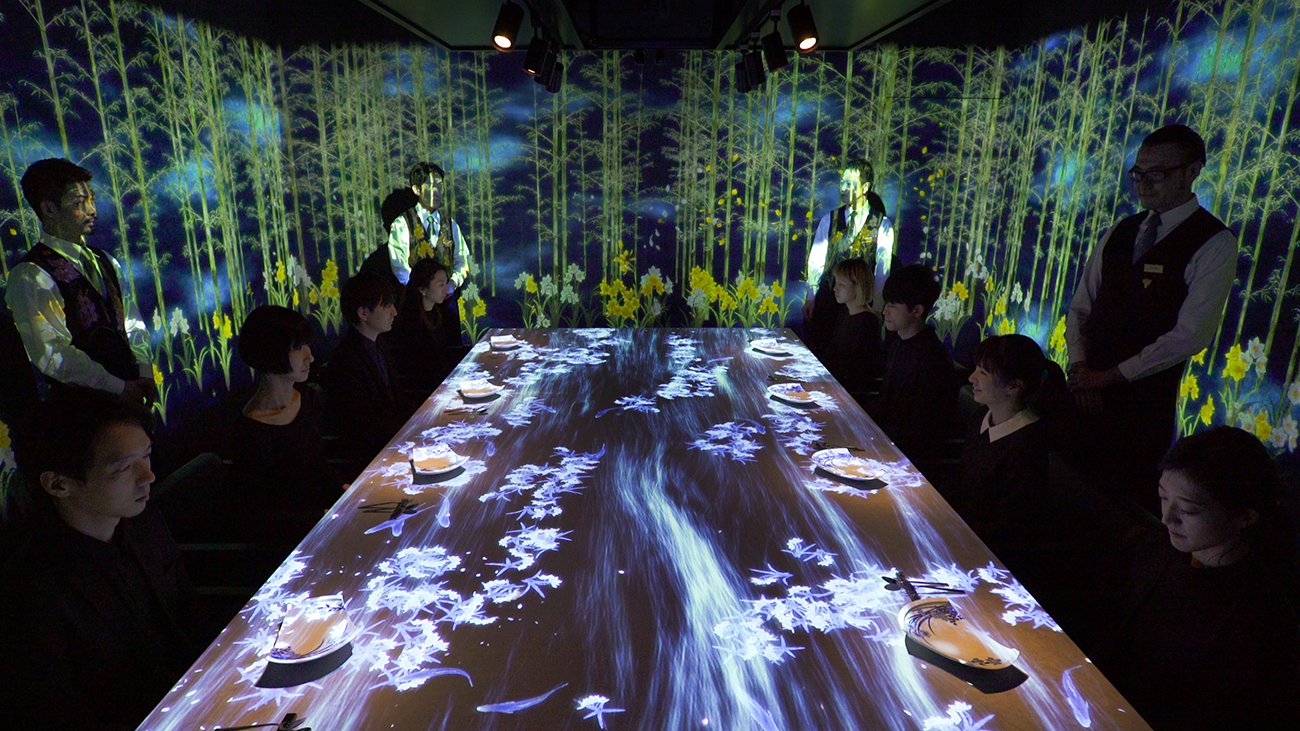 月花 MoonFlower Sagaya,Worlds Unkeashed by teamLab Movie